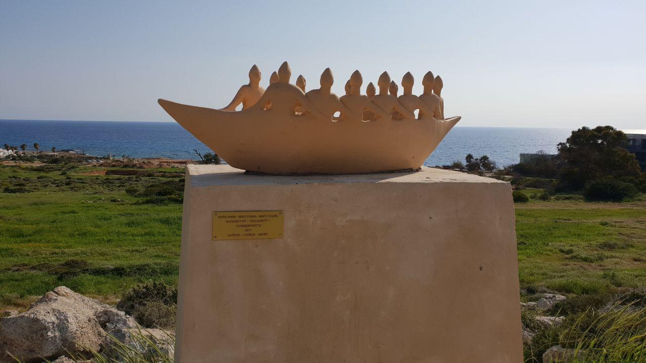 Parco delle sculture di Ayia Napa