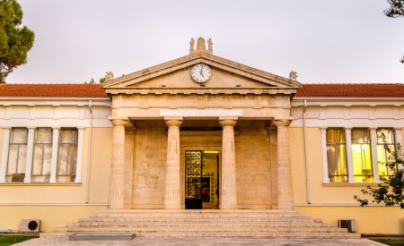 Paphos: l'ancienne municipalité abondante de culture